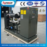50kw 3 Phase 400Hz Deutz Standby Generator pour Air Port