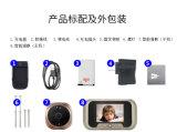 "3.5 "" LCD Peephole-Projektor-videotelefon-Türklingel"