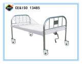 (A-138)動産すべてのプラスチック吹きかけられた単一機能手動病院用ベッド