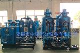 Generador del oxígeno del uso del horno