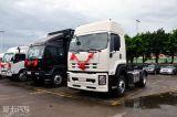 Nuevo alimentador del carro pesado de Isuzu 4X2 para la venta