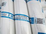 PVC 물 관