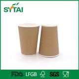 Double cuvette de café isolée par mur remplaçable en gros de papier d'ondulation