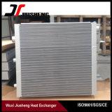 Réfrigérant à huile en aluminium de compresseur d'ailette de plaque pour le couche-point d'Ingersoll
