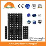 (HM295M-72-1) TUV 증명서를 가진 295W Mono-Crystalline 태양 전지판