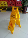 주의 표시, 고시 표시, 판매를 위한 PP 지면 표시