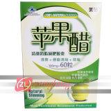 Натуральный яблочный уксус для похудения капсулы (CS036-ACD)