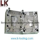ISO9001에 의하여 증명되는 전자 부품 주입 형