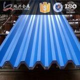 Плитка крыши цвета поставкы изогнутая высоким качеством стальная