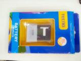 Phone mobile Battery per Nokia 1100 (BL-5C)
