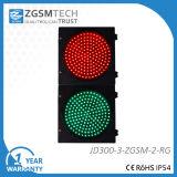 道の通信組織300mmの私道LEDの信号のためのZgsm LEDのシグナルヘッド