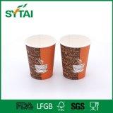 8oz comerciano la tazza all'ingrosso di carta personalizzata del caffè a parete semplice di alta qualità