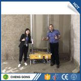 レンダリング機械を塗る建物装置の中国の外部の中の壁