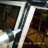 Dichtingsproduct van het Windscherm van de Behandeling van Pu (Polyurethaan) het Oplosbare Vrije Snelle (Surtek 3356)