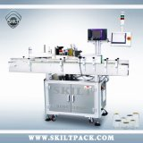 Skiltの工場自動ケチャップびん分類機械