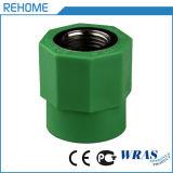 Rete di tubazioni dell'impianto idraulico PPR di S4 1.6MPa