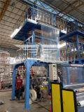 2,200mm PE 단일 엔진 필름 블로잉 머신null