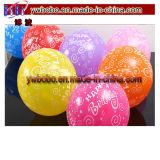 Партия украшения рождества поставляет воздушный шар партии (BO-5204)