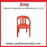 Пластичная прессформа стула для младенца сидя в Китае