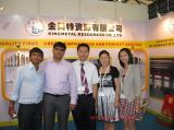 Fabbrica d'acciaio della barra rotonda di A36 Q235 in Cina