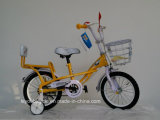 درّاجة باردة لأنّ جدي [ل-ك-012]