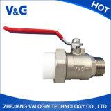 PPR Kugelventil (VG-A76021)