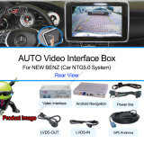 2015년 Benz를 위한 인조 인간 Navigation System New--C, Cla, Clk, B, a, E Support Touch Navigation