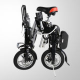 Fabrik Supply 12 Inch Folding Electric Bike mit Samsung Lithium-Ion Battery