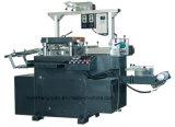 Высокоскоростная Die-Cutting машина