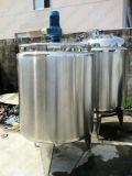 Prix revêtu de réservoir de chauffage de fermentation grecque de yaourt