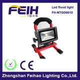최신 인기 상품! ! 10W LED Rechargeable LED Flood Light