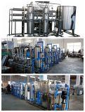 Автоматический высокоскоростной завод по обработке сточных водов