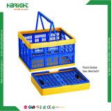 ショッピングのための携帯用スタックFoldableバスケット