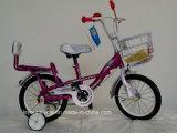 Холодное Bicycle для Kids Ly-C-012