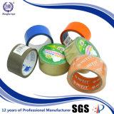 для коробки герметизируя малошумную ленту упаковки BOPP слипчивую