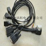 DJ621 2*dB9p F+3*USB zum Kabel