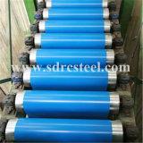 Farbiger Aluminiumring, Aluminiumplatte