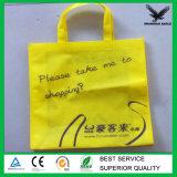 علامة تجاريّة طبع ترويجيّة غير يحاك حقيبة صنع وفقا لطلب الزّبون