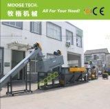 HDPEのびん洗浄プラント価格