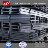 China Hot Rolled Channel Steel