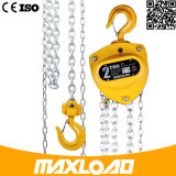 bloco Chain manual de grua 500kgs Chain (VD-0.5T)
