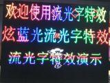 Cartão de controle assíncrono do diodo emissor de luz de TF-C6UR RS232+USB para a propaganda