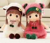 Brinquedos macios do urso do presente do ano novo da cor gigante grande de Tan dos pés do urso 5 da peluche do luxuoso