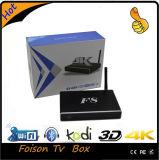 ApkすべてのインドチャネルおよびインドIPTVのセットトップボックスとベストセラー