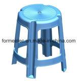 プラスチック腰掛けの注入型のプラスチック椅子の鋳型の設計の製造