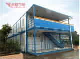 다중 지면 20 피트는 사무실 사용법을%s 이동할 수 있는 /Modular 콘테이너 집을 조립식으로 만들었다