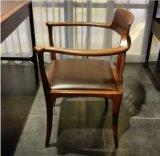 호두 목제 +Leather 방석 행정상 Office&Dining 의자 (WC001)