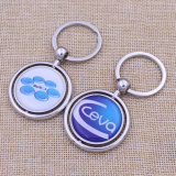 MetallFashion Gifts Logo Printing Laser Fabric Keychain mit Highquality