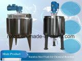200L реактор нержавеющей стали ~ 500L химически (реактор бака)