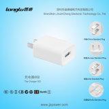 UL 규격의 플러그 여행 충전기와 5V / 0.7A / 3.5W의 USB 충전기